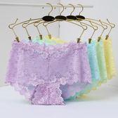 618好康鉅惠 性感蕾絲三角內褲女冰絲無痕清涼時尚