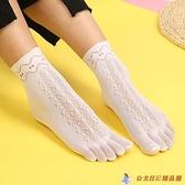 4雙裝 五指襪天鵝絨短筒薄絲襪女分腳趾透氣五趾襪絲襪【公主日記】