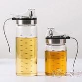 高硼硅玻璃油壺廚房防漏油瓶家用大號調味瓶油罐醬油瓶醋壺 小時光生活館