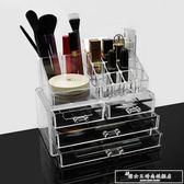 收納盒桌面抽屜式大號梳妝台化妝盒透明化妝品收納盒『韓女王』