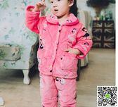 兒童睡衣 兒童法蘭絨睡衣冬季中大童三層夾棉加厚套裝秋冬女童珊瑚絨家居服 印象部落