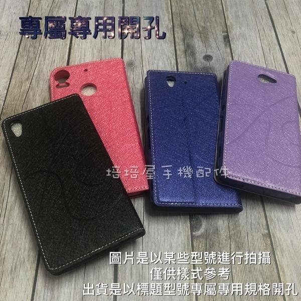 三星 J3(2016) SM-J320YZ/J320YZ《星光冰晶手機皮套 隱扣無扣吸附》手機套保護殼書本套保護套手機殼