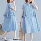中大尺碼洋裝 夏季新款胖妹妹寬鬆大碼中長裙韓版減齡拼接荷葉邊條紋連身裙女
