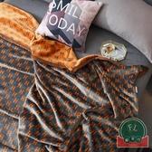 北歐珊瑚絨毯子午睡單人小毛毯被子辦公室空調沙發蓋毯【福喜行】