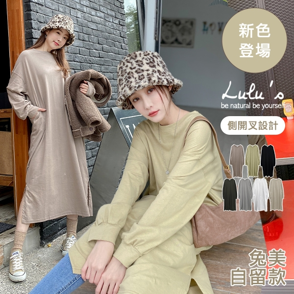 LULUS【A01200851】K自訂款口袋落肩長版上衣7色