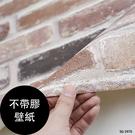 山月(SANGETSU)【不帶膠壁紙-單品5m起訂】磚紋 工業風 仿真(fake) SG-5970