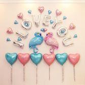 結婚裝飾氣球火烈鳥氣球創意浪漫婚禮婚房布置裝飾求婚表白氣球洛麗的雜貨鋪