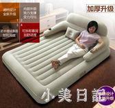 充氣床家用雙人情趣床氣墊床自動折疊午睡床簡易床戶外單人沖氣床 js8533『小美日記』