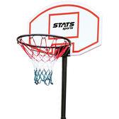 STATS 可調式籃球架