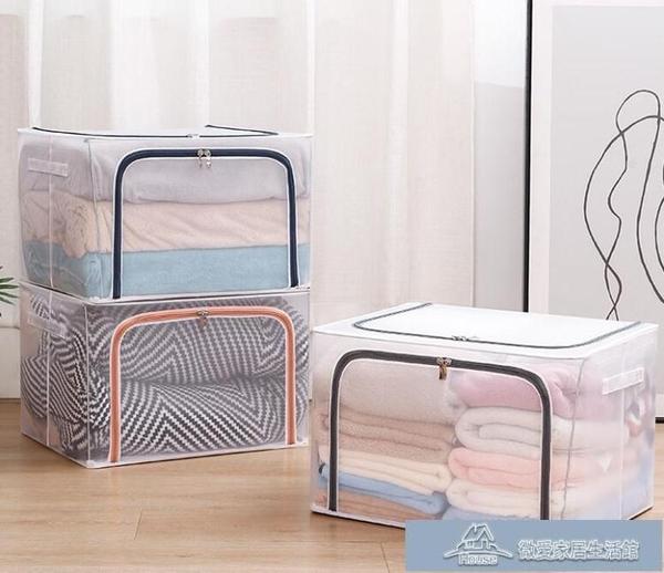 收納箱 衣物袋衣柜折疊整理箱子收納柜儲物盒筐家用神器