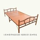 竹床折疊午休床單人辦公室家用便攜雙人床成人 1.2米出租房陪護 設計師