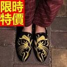 休閒皮鞋簡單精緻-平底宮廷風典型樂福男鞋子1色59p19【巴黎精品】