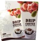 古坑華山綜合咖啡豆/濾泡式掛耳包10入x4盒