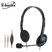 【E-books】SS19 頭戴式耳機麥克風