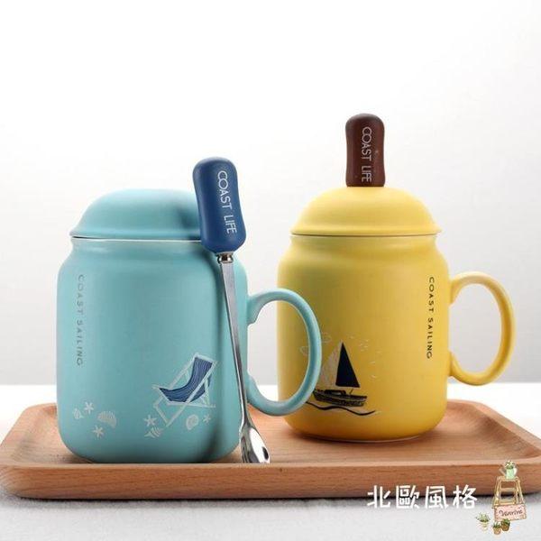 低價衝量-隨行杯杯子女學生正韓陶瓷杯帶蓋勺水杯陶瓷個性潮流馬克杯簡約文藝