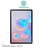NILLKIN SAMSUNG Galaxy Tab S6 Amazing H+ 防爆鋼化玻璃貼 9H硬度 鋼化膜 保護貼