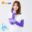 UV100 防曬 抗UV-涼感磁吸可拆式手袖套-女