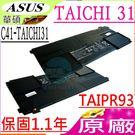 ASUS 電池(原廠)-華碩 C41-TAICHI31,TAICHI31 , Taichi 31-CX003H, Taichi 31 ,C4I-TAICHI31,C41-TAICHI3I,TAIPR93