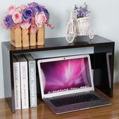 簡易桌上小書架辦公桌置物架兒童收納架學生宿舍電腦桌面書柜WY
