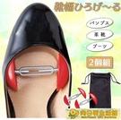 鞋撐 出口日本簡易方便鞋撐擴鞋器可調撐鞋器高跟鞋撐大器通用擴大神器 向日葵