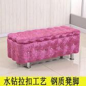 試衣間凳子服裝店休息凳收納儲物凳布藝鞋店試鞋凳沙發凳子長方形HD【艾琦家居】