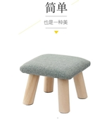 兒童椅 居家實木小板凳寶寶舞蹈矮凳換鞋成人木頭兒童小木凳椅家用小凳子【快速出貨】