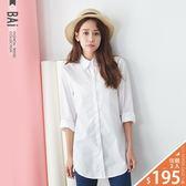白襯衫 基本款排釦男友風長袖上衣-BAi白媽媽【160791】