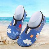 男女赤足軟鞋浮潛鞋潛水沙灘鞋防滑跑步機鞋沙灘襪兒童涉水游泳鞋 果果輕時尚
