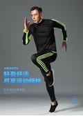 運動套裝男士春秋冬季情侶長袖兩件套休閒裝戶外晨跑步健身訓練服