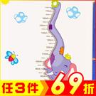 壁貼-可愛大象身高尺 AY9217-599【AF01013-599】