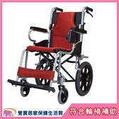 【贈好禮】康揚 鋁合金輪椅 KM-2500 超輕便看護型 鋁合金手動輪椅