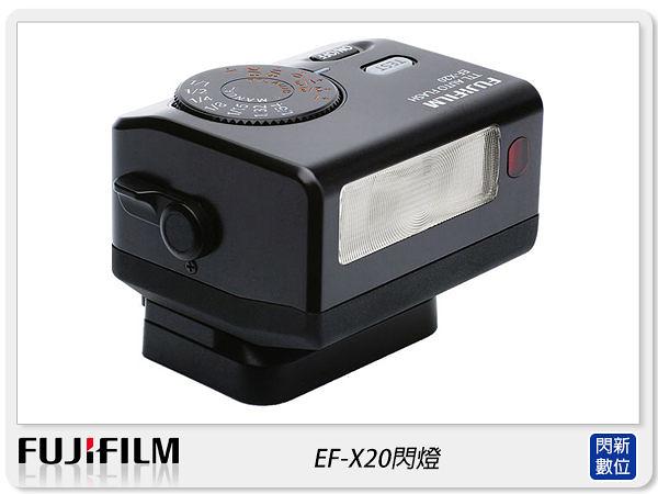 預訂~ Fujifilm 富士 EF-X20 閃燈 閃光燈(EFX20,恆昶公司貨)適XH1/XT30/XT3/XT100
