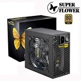 Super Flower 振華 冰山金蝶 400W 80+金牌 電源供應器
