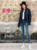 淺色牛仔褲女春秋新款韓版高腰顯瘦chic緊身九分小腳鉛筆長褲 凱斯頓3C