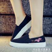 休閒鞋秋季新款樂福鞋韓版平底黑色帆布鞋女百搭一腳蹬女鞋 科炫數位