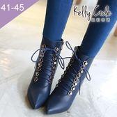 大尺碼女鞋-凱莉密碼-時尚寬楦尖頭假綁帶側拉鍊高跟短靴8cm(41-45)【QI679-10】藏青