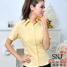 【S-15A】森奈健-簡約時尚OL吸濕排汗短袖女襯衫(鵝黃條紋)
