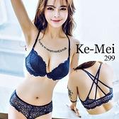 克妹Ke-Mei【AT69325】超爆~集中神器!前釦厚墊美背星星蕾絲內衣+內褲