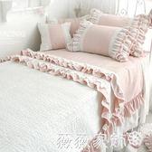 四件套 粉嫩公主純棉荷葉邊春夏季夾棉床品四件套夏涼被 igo微微家飾