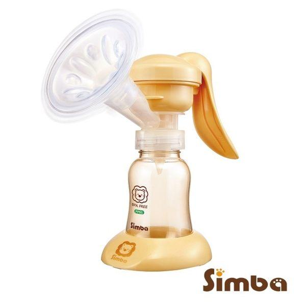 小獅王辛巴 Simba 舒壓式旋轉手動吸乳器