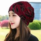 帽子女包頭帽夏薄款套頭帽透氣頭巾帽化療帽女薄夏光頭堆堆空調帽 小山好物