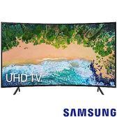 SAMSUNG三星【UA55NU7300WXZW/UA55NU7300】55吋4K曲面液晶電視~台灣製造