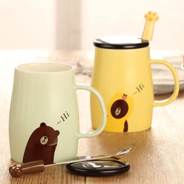 可愛卡通簡約陶瓷杯創意學生馬克杯情侶咖啡杯辦公室水杯子帶蓋勺 免運