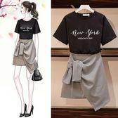 促銷價不退換女裝L-4XL韓版短袖衫短裙兩件套新款很仙網紅套裝减齡洋氣顯瘦遮肚連衣裙3F100B-6057