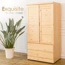 衣櫥【時尚屋】[NE8]野村松木3x6衣櫥NE8-HC901免運費/免組裝/臥室系列/衣櫥