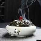 特賣蚊香盒創意陶瓷蚊香爐室內香爐大號盤香托盤香插家用蚊香盒檀香托熏香架