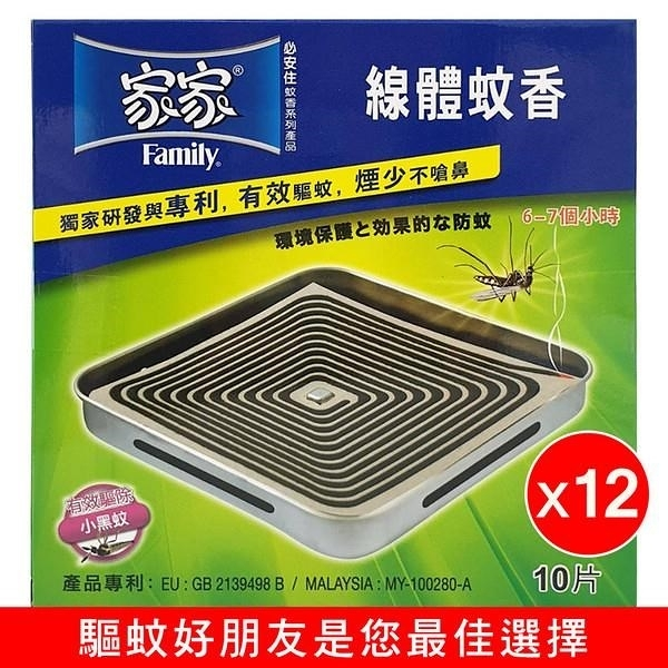 【南紡購物中心】家家 - 必安住 線體紙蚊香補充包(10片/盒) - 12入組