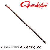 漁拓釣具 GAMAKATSU 磯 たもの柄 GPR-II 5.3m [磯玉柄]