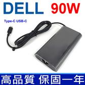 DELL 90W TYPE-C USB-C 橢圓 弧型 變壓器 Latitude 5280 5480 5580 7280 7480 7380 11 5175 5179 12 7275 13 7370 XPS 12 9250