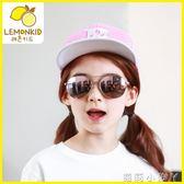 太陽鏡兒童女童墨鏡男童遮陽防紫外線小孩寶寶眼鏡個性舒適潮 全館免運